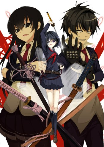 Sub-Gallery ID: 8633 Busou Shoujo Machiavellianism