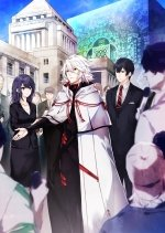 Preview Seikaisuru Kado