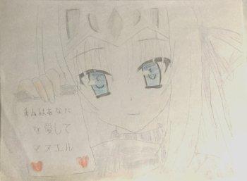 Art ID: 104111