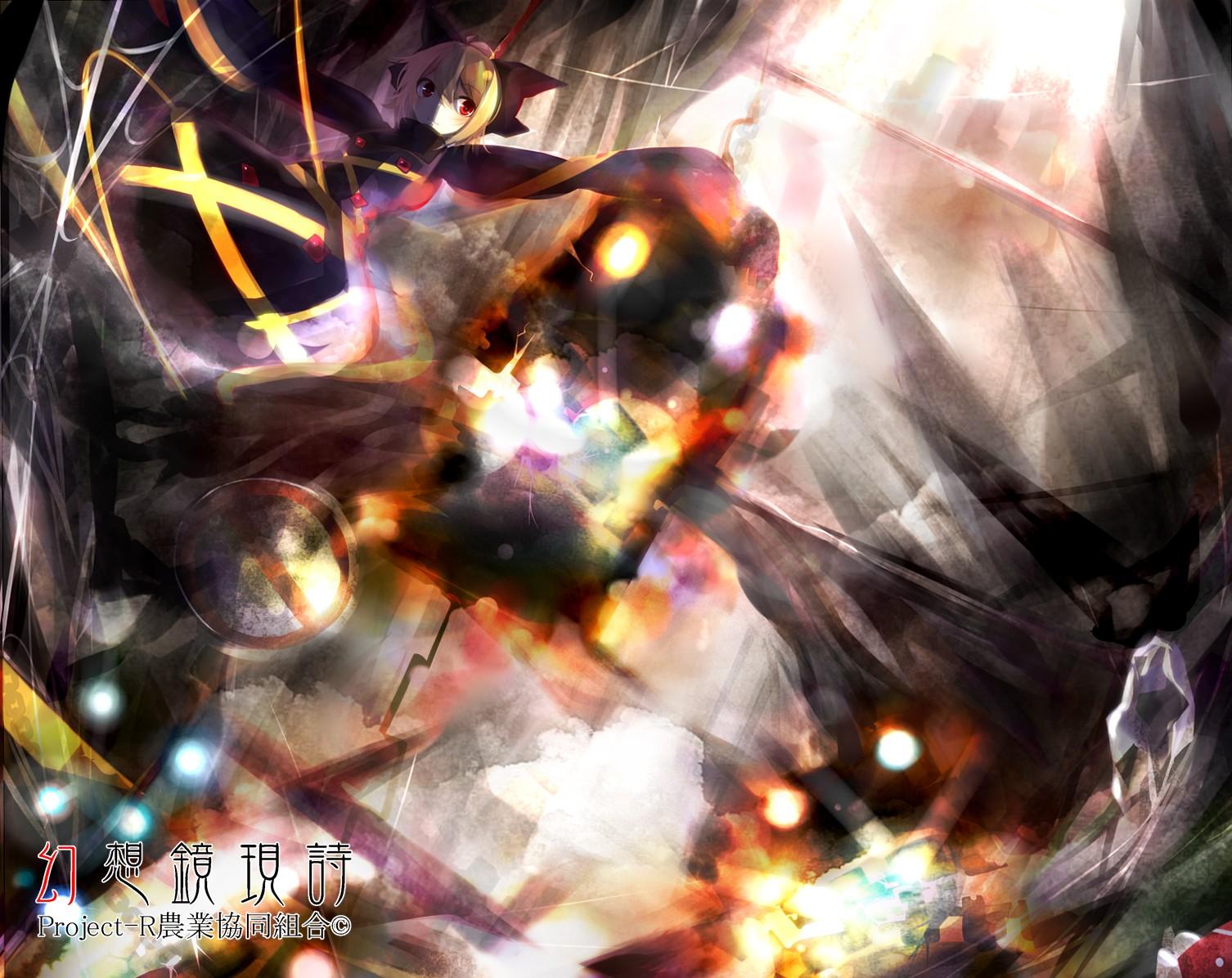 Art ID: 112678