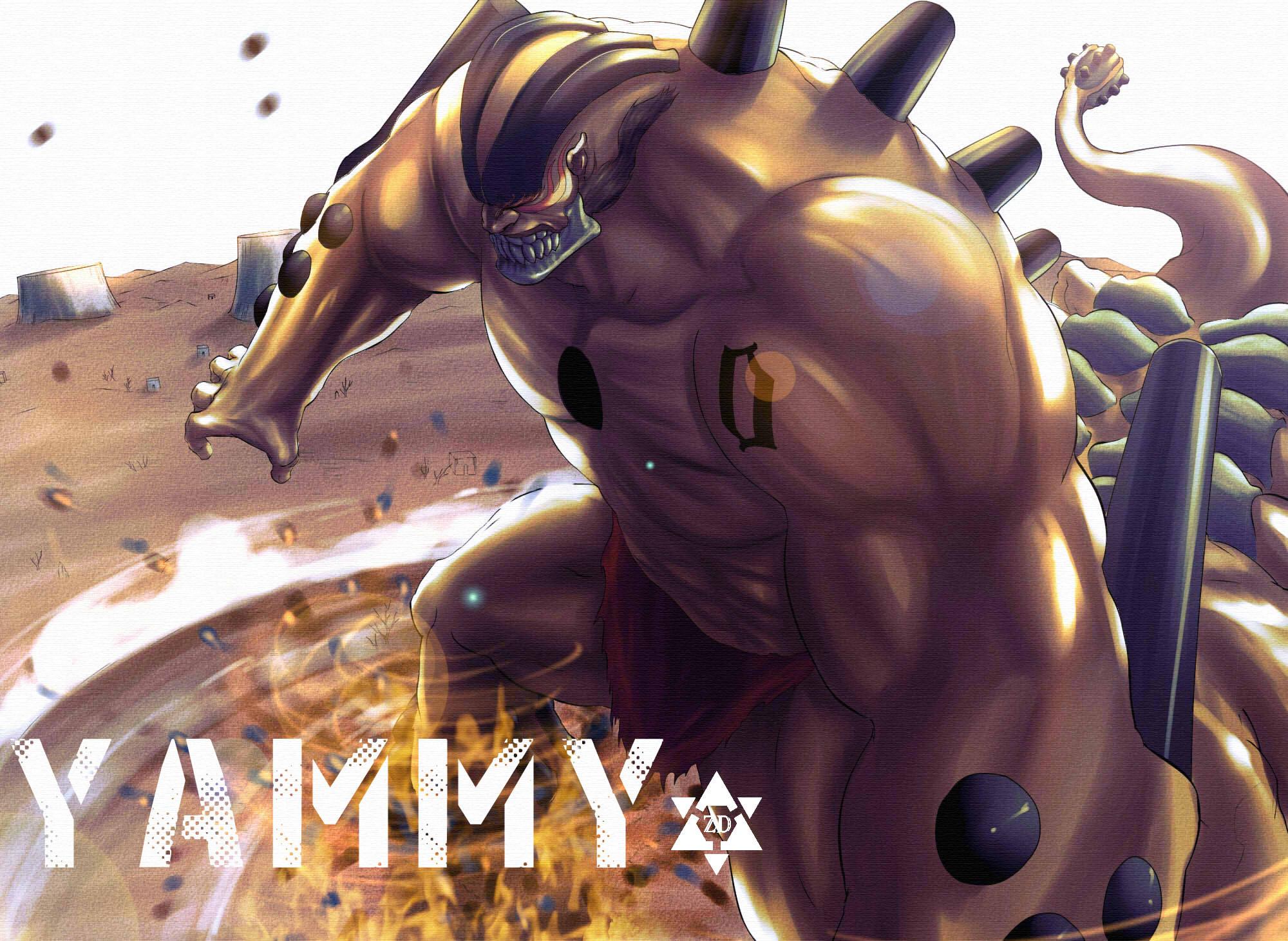 Art ID: 116534