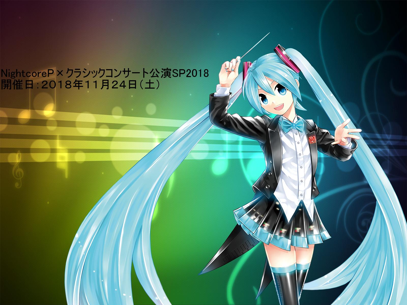 Art ID: 116543