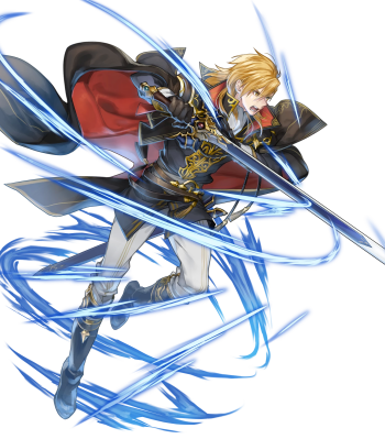 Preview Ares (Fire Emblem)