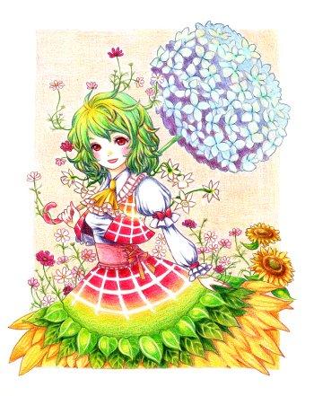 Art ID: 130558