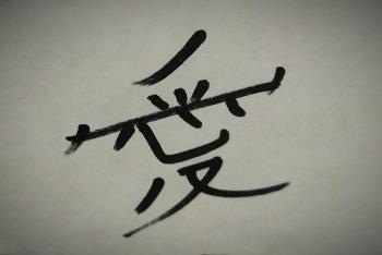 Art ID: 135239
