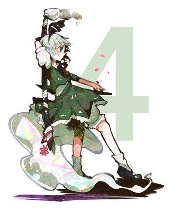 Art ID: 148496