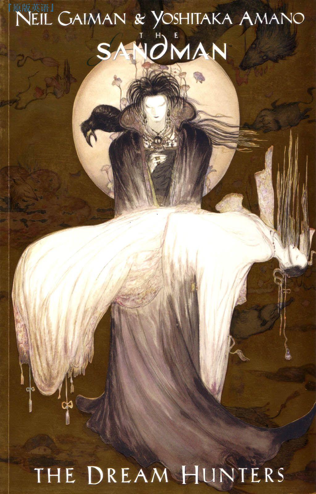 Art ID: 19215