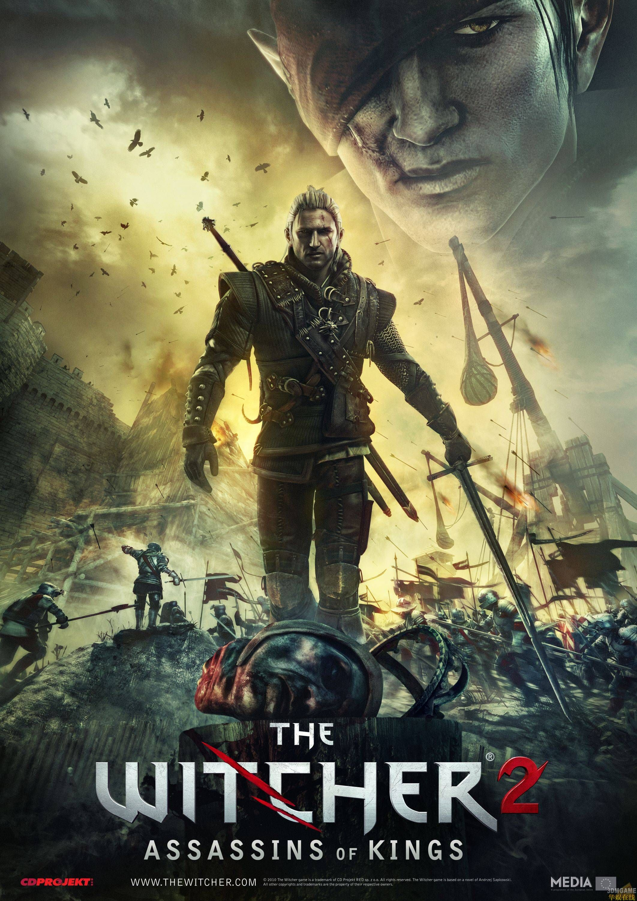 The Witcher 2 Assassins of Kings Русская версия Цифровой Premium Ключ