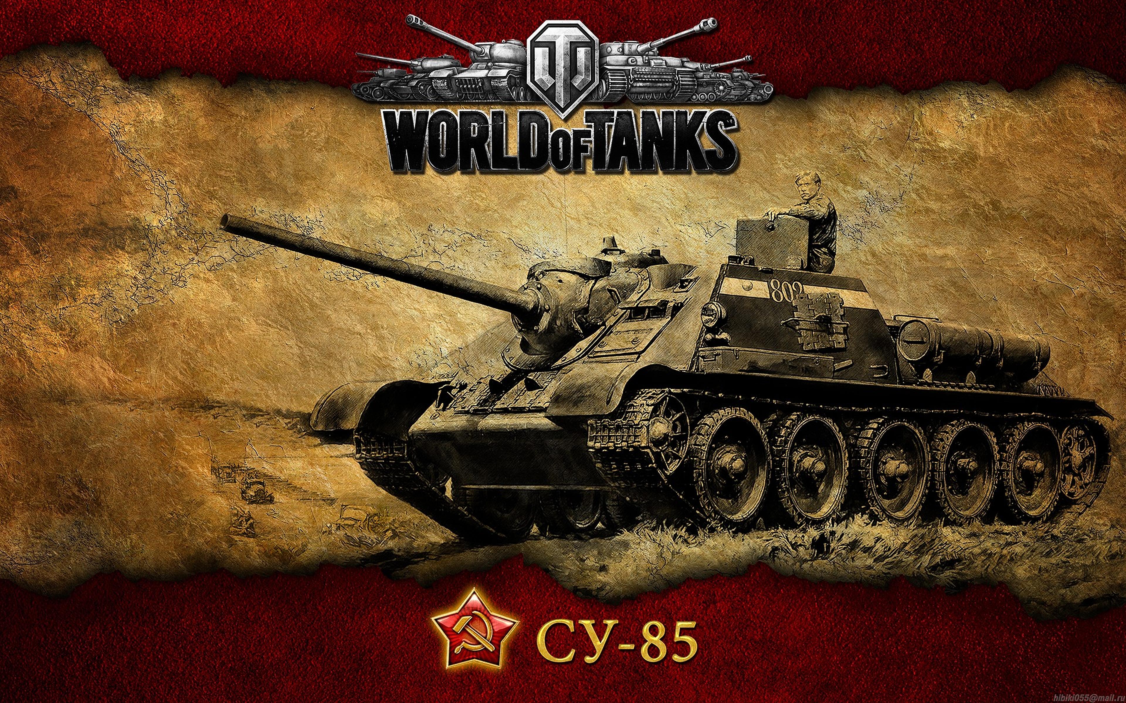 Русский ответ на world of tanks 6 фотография