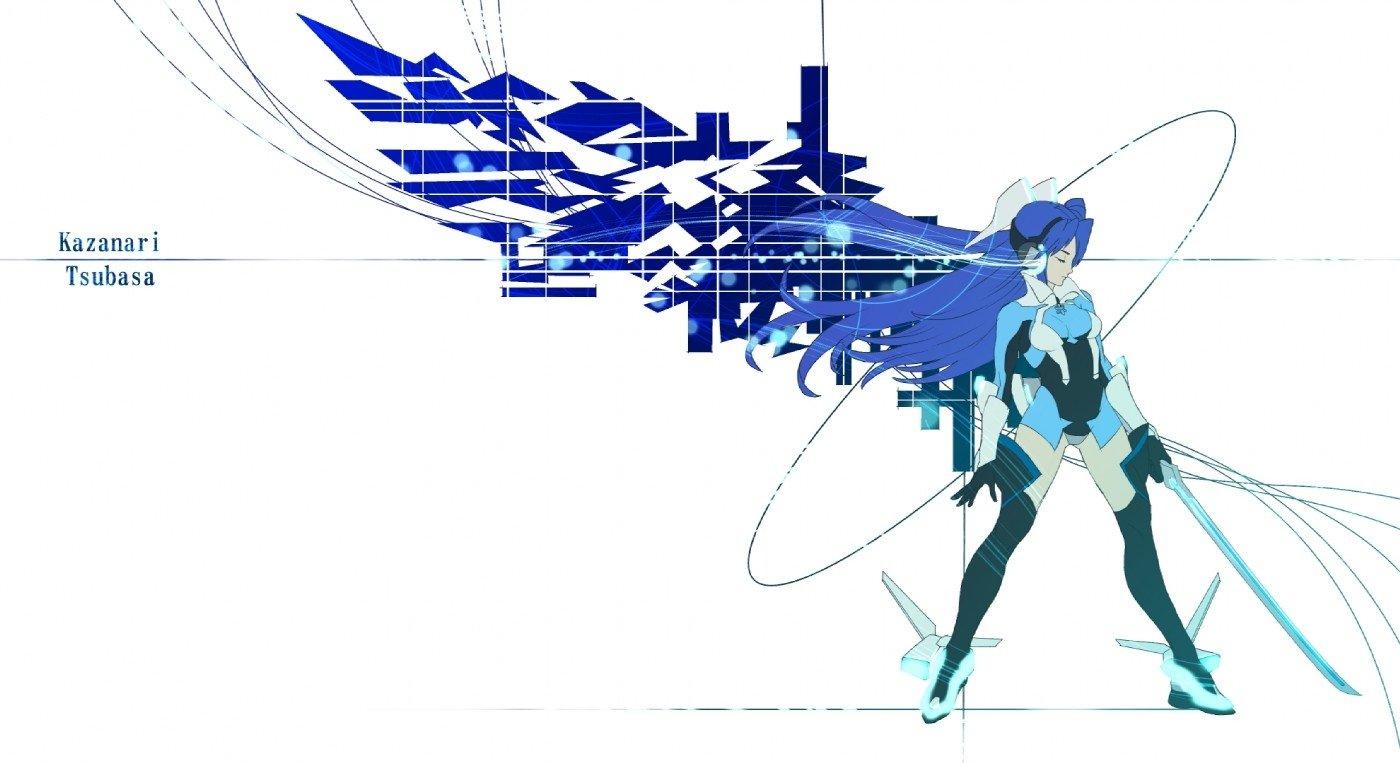 Art ID: 57380