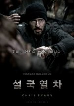 Preview Snowpiercer