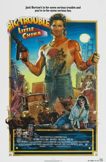 Sub-Gallery ID: 303 Big Trouble in Little China