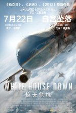 Preview White House Down