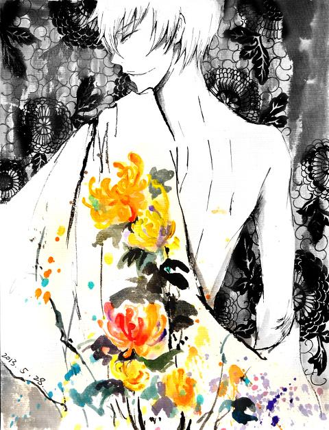 Art ID: 71388