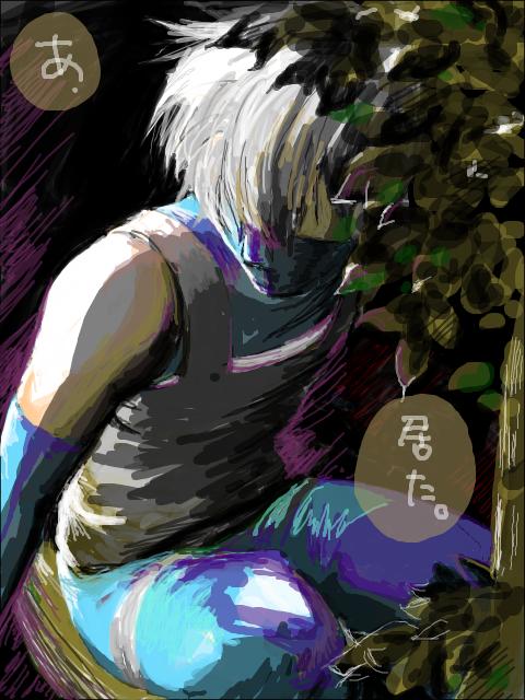 Art ID: 85265