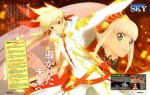 Preview Tales of Zestiria the X