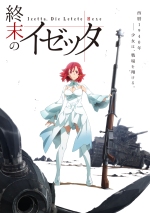 Preview Shuumatsu no Izetta