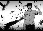 Preview Terror in Resonance