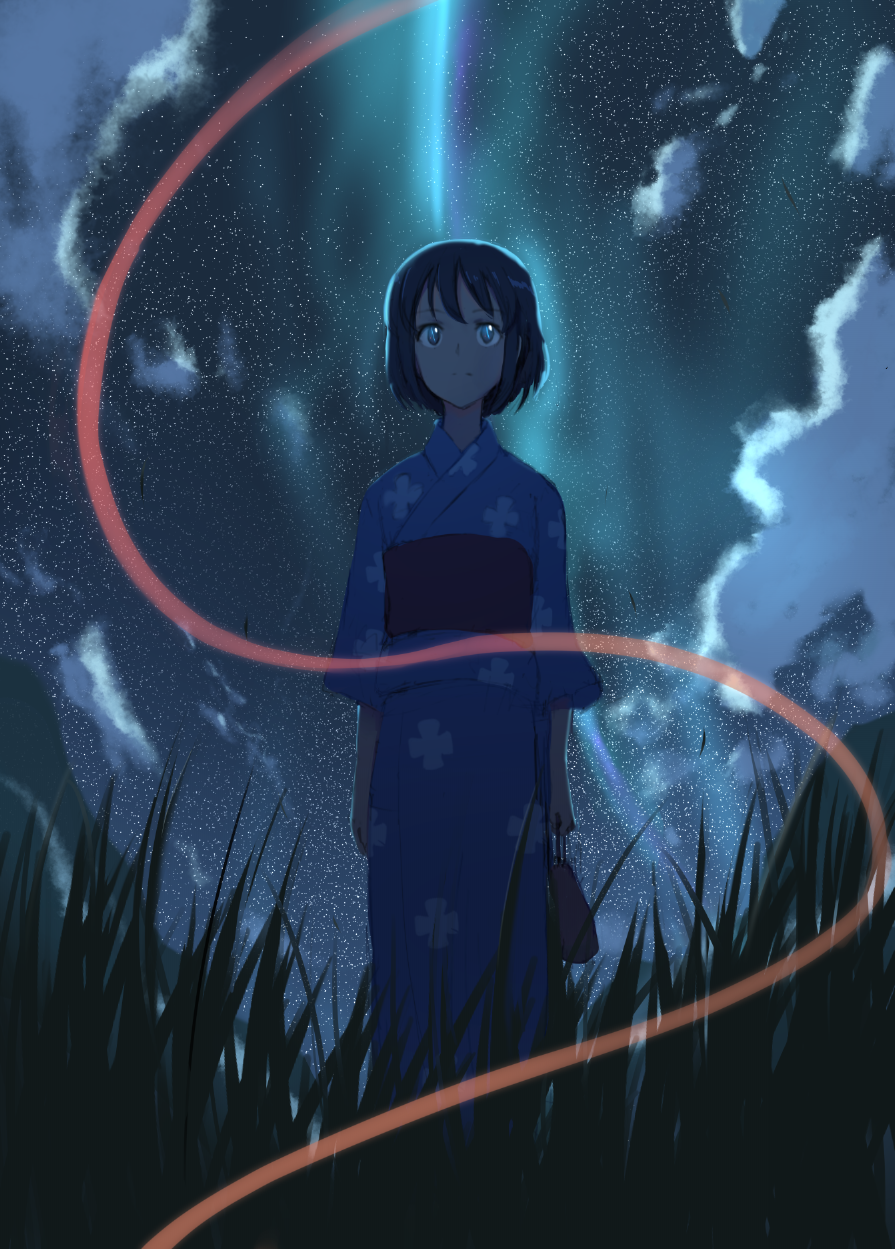Your Name Art Id 91870 Art Abyss