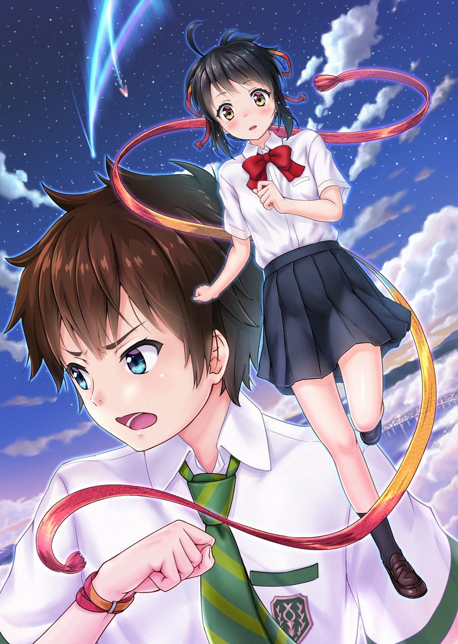 Anime Kimi No Nawa Sub Indo Hd Your Name Id 91951 Abyss