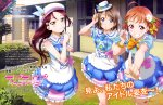 Preview Love Live! Sunshine!!