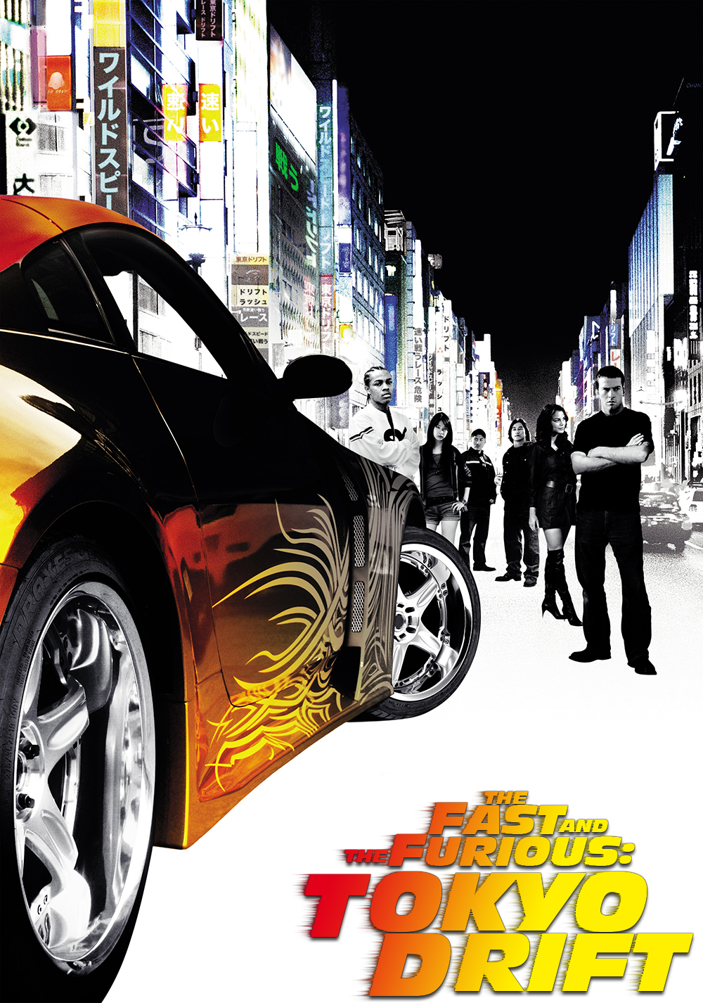 Fast And Furious 3 Full Movie >> The Fast And The Furious Tokyo Drift Art Id 97019 Art Abyss